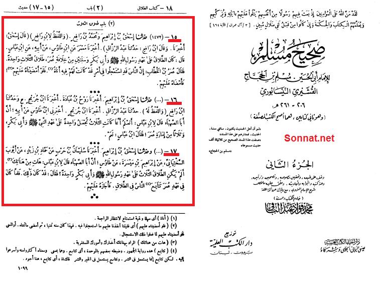 بدعت در طلاق+سند
