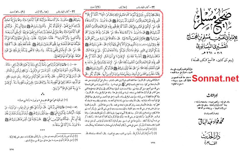 بدعت های عمر و ابوبکر