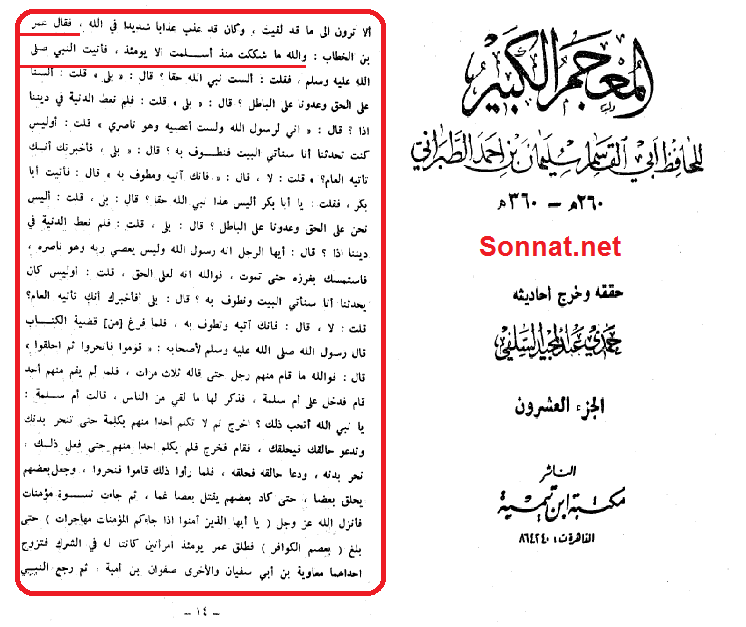 http://www.sonnat.net/upload/article/E641FBA9.CDC9.45A0/namaye.png?rnd=