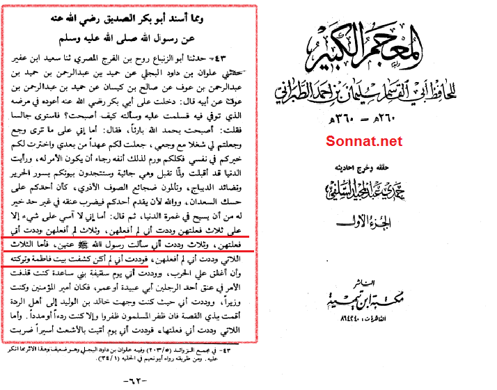 http://www.sonnat.net/upload/article/EABA1E9D.236E.49ED/namaye.png?rnd=